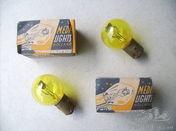 Yellow 6-8V 35/35W bulb w. 20 mm Bosch base