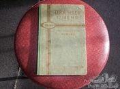 Wolseley documentation (manuals) for Wolseley