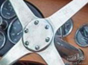 Wanted - One cover plate for GP style steering wheel