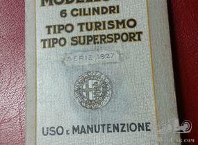 Alfa Romeo RL manual 1927