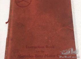 Instruction Book No. 6229E for the Mercedes Benz Motor Car 500 (500 K)