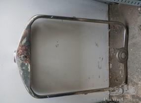radiator shell